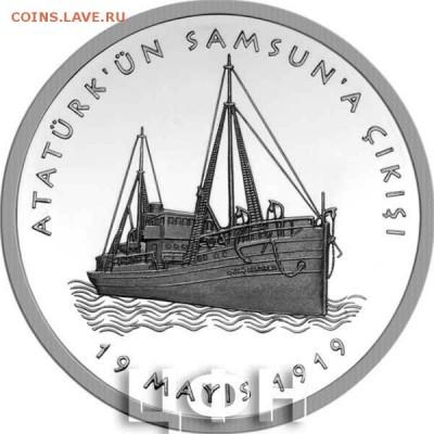 Монеты с Корабликами - 5d09c4b0c61c0_2019_turtsiya_20_lir_mustafa_kemal-pasha_(revers).5f7aaf4571e42c7b00d0ff1c2e604947