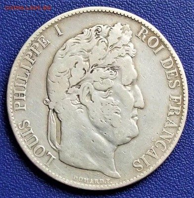 Франция. 5 франков 1845 W. До 18.07.2019 в 22:00. - 5-1845W-25.JPG