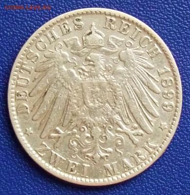 Гамбург. 2 марки 1899. До 18.07.2019 в 22:00. - HAM-2-1899-.JPG