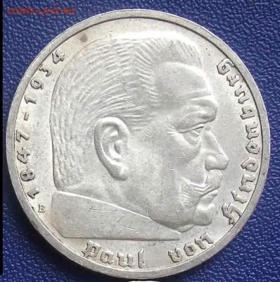 Германия. 5 марок 1939 В. До 18.07.2019 в 22:00. - 5-39B.JPG