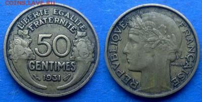 Франция - 50 сантимов 1931 года до 18.07 - Франция 50 сантимов 1931