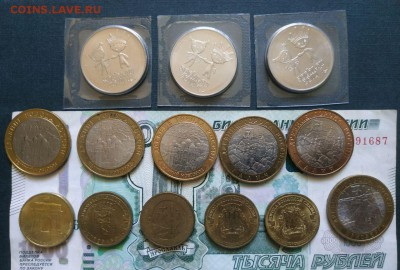 Солянка юбилейки с 700 руб. до 14.07 - photo_2019-07-12_17-48-20
