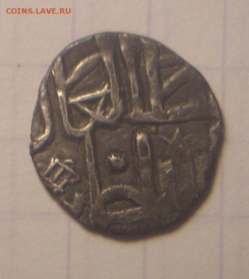 Монета с арабской вязью, атрибуция - DSCN0043a