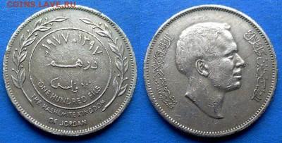 Иордания - 100 филсов 1977 года до 18.07 - Иордания 100 филсов 1977