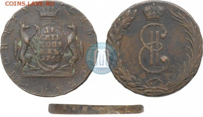 10 копеек 1766 Гурт - 66