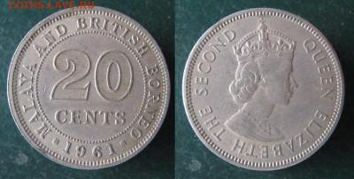 Малайя и Брит Борнео 20 центов 1961  до 21-07-19 в 22:00 - 5 63 Малайя и Брит Борнео 20 с 1961    613