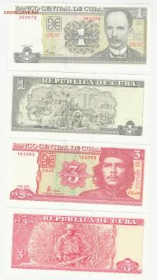 Куба 1 и 3 песо UNC Фикс до 20.07 22:10 - IMG_20190428_0001