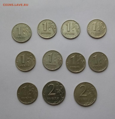 1 - 2 рублей 1999 - 11 монет. - IMG_20190715_144616