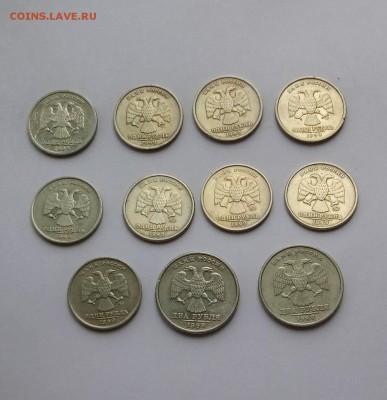 1 - 2 рублей 1999 - 11 монет. - IMG_20190715_144635