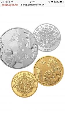Кошки на монетах - 77528057-AA64-454D-9646-3CA11A803110