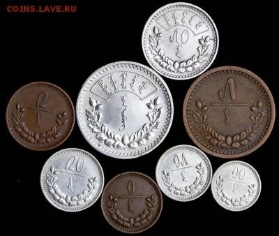 Тугрик - godovoy-nabor-iz-8-mi-monet-1925-goda-mongoliya_22771-1