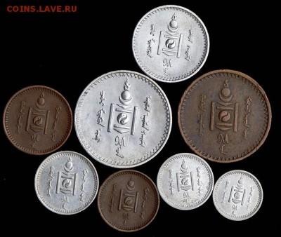Тугрик - godovoy-nabor-iz-8-mi-monet-1925-goda-mongoliya_22771-2