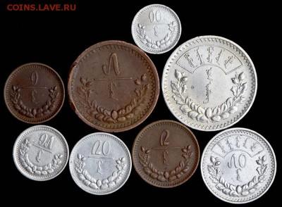 Тугрик - godovoy-nabor-iz-8-mi-monet-1925-goda-mongoliya_22772-1