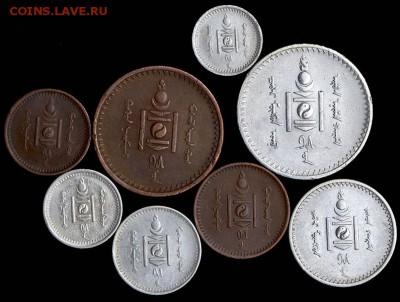 Тугрик - godovoy-nabor-iz-8-mi-monet-1925-goda-mongoliya_22772-2
