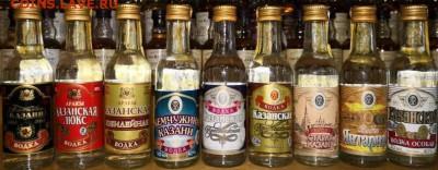 Куплю алкоголь в миниатюре - казань
