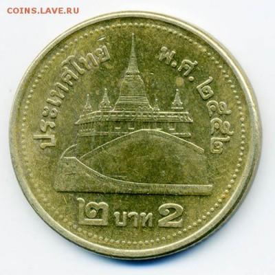 Таиланд 2 бата 2009 - Таиланд_2бата-2009_Р