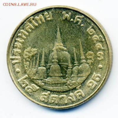 Таиланд 25 сатангов 2000 - Таиланд_25сатангов-2000_Р