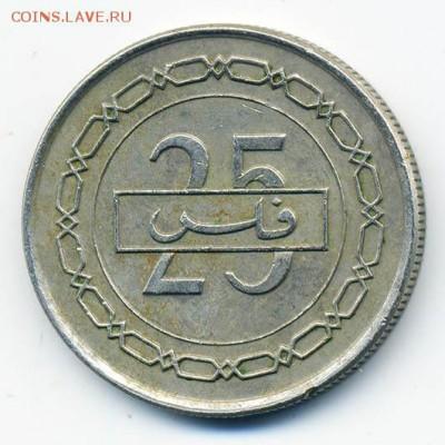 Бахрейн 25 филсов 1992 - Бахрейн_25филсов-1992_Р