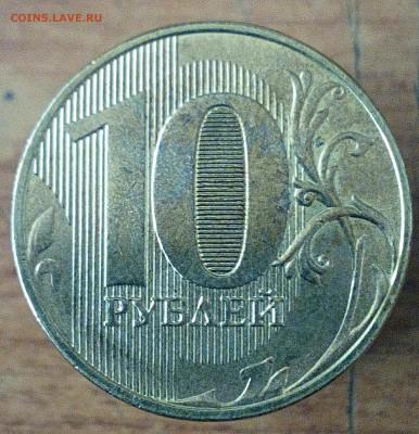 Монеты 2019 года уже появились в обороте? - 2019-05-29 07-52-13.JPG
