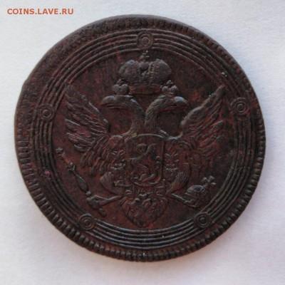 5 копеек  ЕМ кольцевик 1803 - копейка2