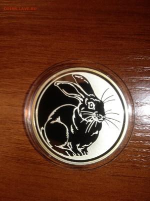 3 руб. Год кролика 2011г. до 25.07 - 1342-Z8H9YGgYkXY1 (175)