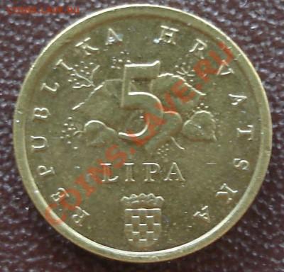 Что попадается среди современных монет - липа.JPG