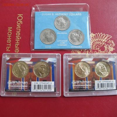 Монеты США. Вопросы и ответы - IMG_4260.JPG