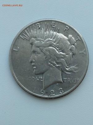 США,1 доллар 1923S(Peace Dollar)до 24.07.2019г - IMG_20190721_170217