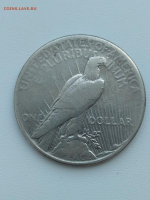 США,1 доллар 1923S(Peace Dollar)до 24.07.2019г - IMG_20190721_170226