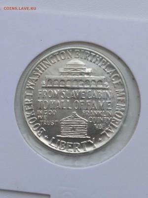 2 доллара 1946(Букер Т. Вашингтон)до 24.07.2019г - IMG_20190721_165922