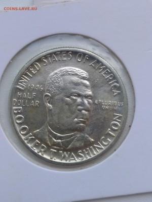 2 доллара 1946(Букер Т. Вашингтон)до 24.07.2019г - IMG_20190721_165935