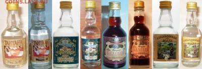 Куплю алкоголь в миниатюре - белебей