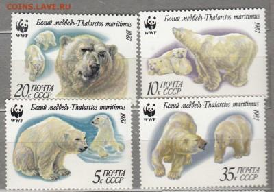 СССР 1987 белые медведи 4м до 27 07 - 15