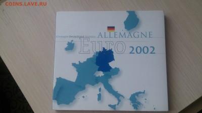 Набор евромонет Германии 2002 до 30.07. 22.10 МСК - DSC_2495.JPG