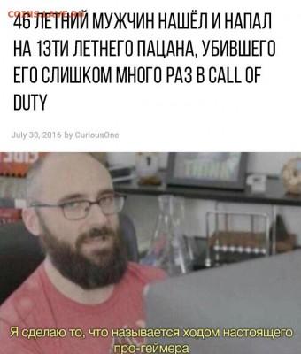 юмор - fFX-DMmZdkQ