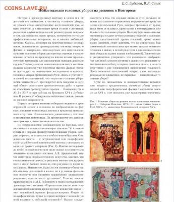 Литература по археологии - t--NuAHFw4c