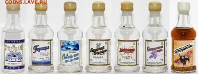 Куплю алкоголь в миниатюре - майкоп.JPG