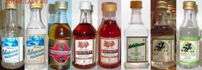 Куплю алкоголь в миниатюре - майкоп1