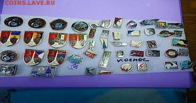 Значки СССР - NI3 001