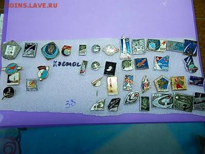 Значки СССР - NI3 002