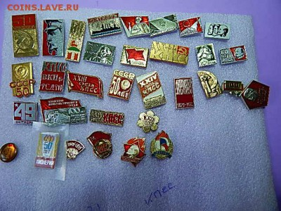 Значки СССР - NI3 004