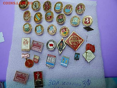 Значки СССР - NI3 006