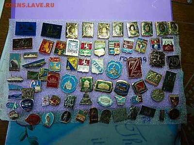 Значки СССР - NI3 007