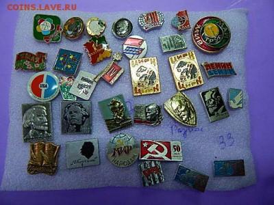 Значки СССР - NI3 012