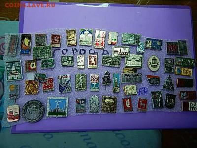 Значки СССР - NI3 015
