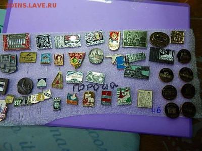 Значки СССР - NI3 018
