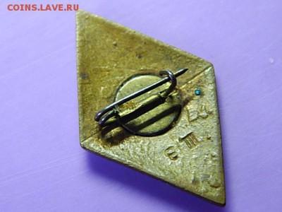 Значки СССР - NI3 022