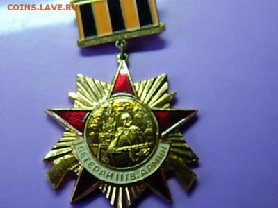 Значки СССР - NI3 029