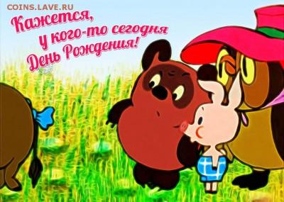 делает - прямо сейчас !!! - s_dnem_rozhdeniya_kartinki_parnyu_5_03114600-1024x729