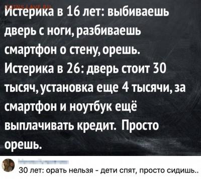 юмор - awgTZbvkj-4